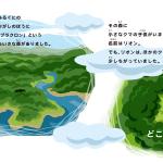 HB絵本02-03web