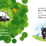 HB絵本04-05web