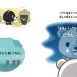 HB絵本06-07web