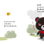 HB絵本08-09web