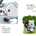 HB絵本12-13web