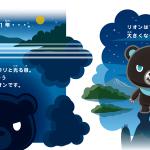 HB絵本14-15web