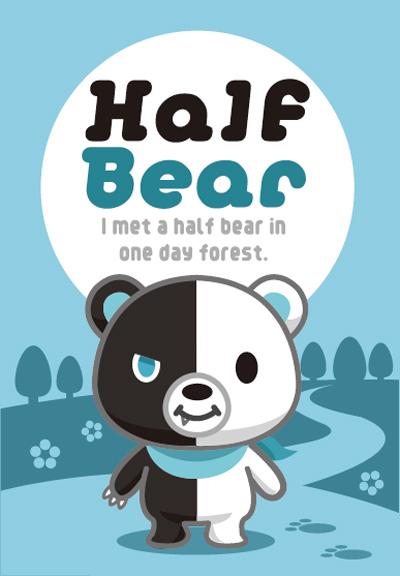 HALF-BEAR